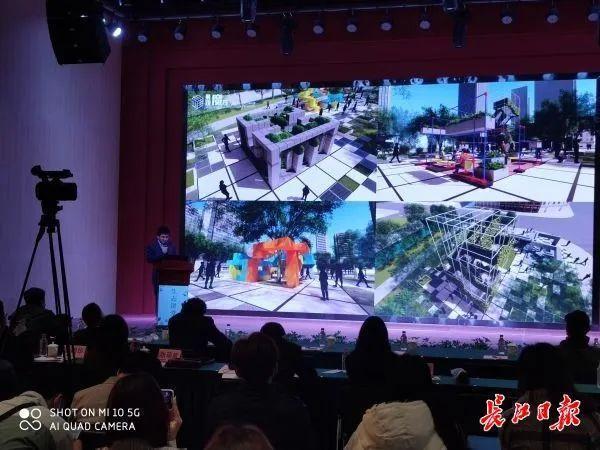 """武汉为家乡设计了""""魔方口袋公园"""",将组装理念引入景观设计。 第5张"""