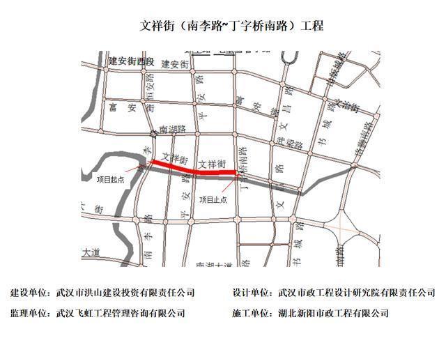 武汉今年将完成80条微循环道路的建设。你家附近有吗? 第6张