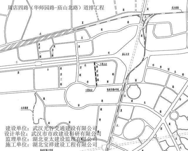 武汉今年将完成80条微循环道路的建设。你家附近有吗? 第13张