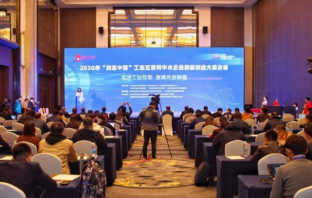 为了帮助升级和赋权,许多获奖项目将落户中国车古。 第1张