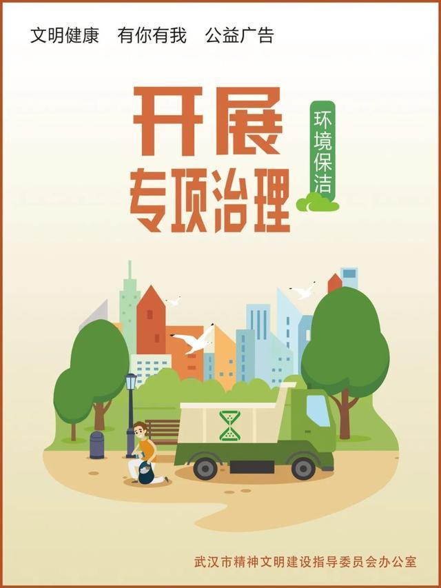 武汉今天如火如荼!全市开始了相互观察、相互学习、相互评价、相互促进的活动。 第15张