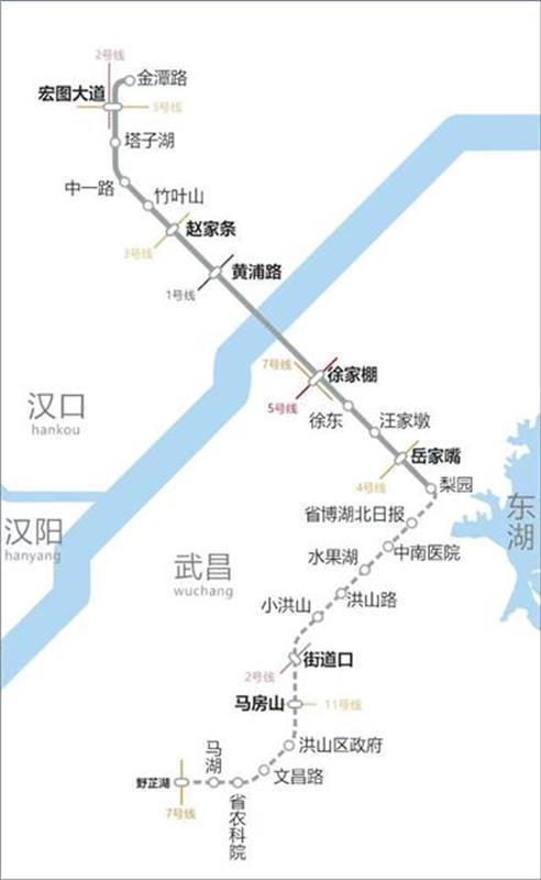 武汉地铁公交换乘优惠什么时候推出?最新的回应来了。 第1张