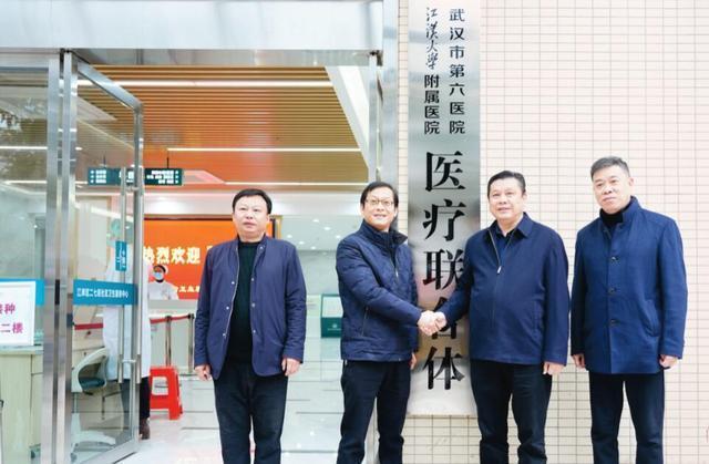 """江安区卫生局和市第六医院携手""""壮大基层"""" 第1张"""