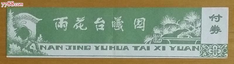 集中精力在中国和台商中学习十九届五中全会精神,增强台湾同胞在中国发展的信心。 第1张