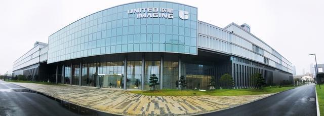 UIH医药武汉总部基地:特殊班建设周期倒,运行高效。 第3张