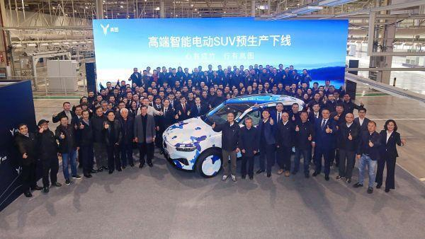 """与武汉同频共振,蓝兔充满电时""""加速度""""用完,第一款量产车型下线。 第2张"""
