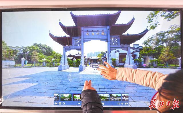 自助导游机,VR全景地图,智能语音亭……16年的地角公园变成了智能公园。 第1张