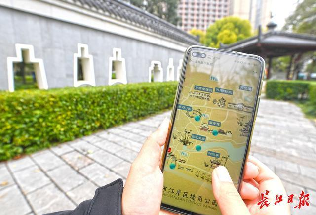 自助导游机,VR全景地图,智能语音亭……16年的地角公园变成了智能公园。 第3张