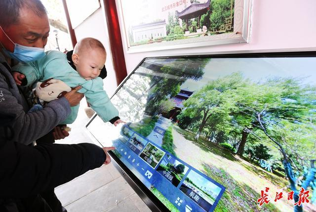 自助导游机,VR全景地图,智能语音亭……16年的地角公园变成了智能公园。 第4张