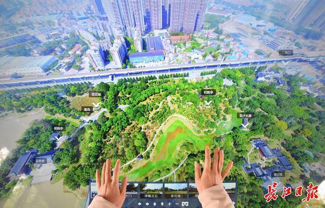 自助导游机,VR全景地图,智能语音亭……16年的地角公园变成了智能公园。 第2张