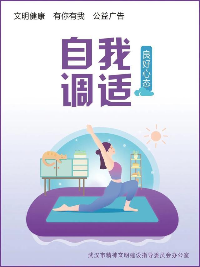 决战第四节必胜,武汉未来值得期待! 第16张
