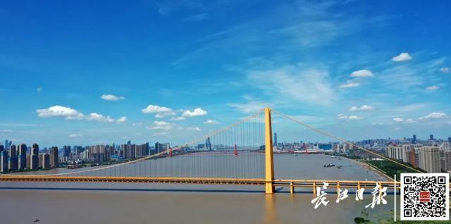 打造世界级滨水城市!武汉两江四岸规划发布。 第2张