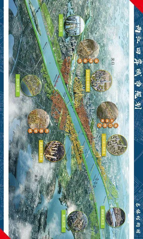 打造世界级滨水城市!武汉两江四岸规划发布。 第3张