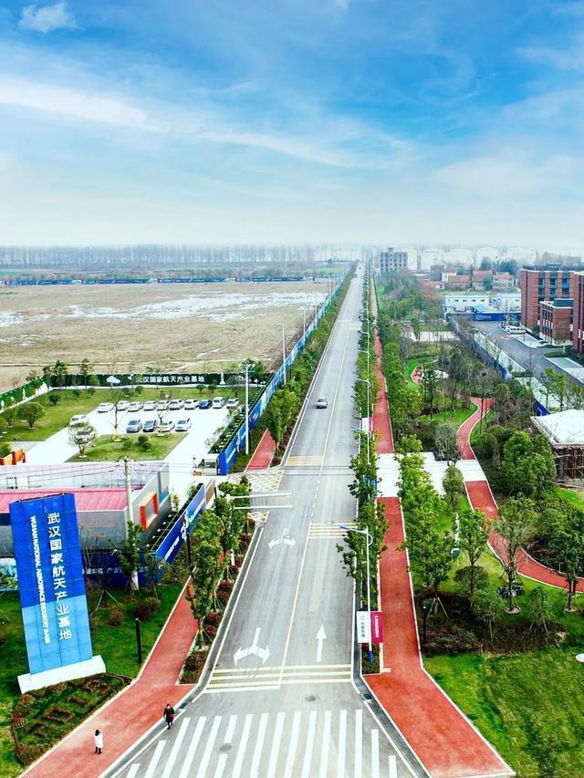 """随着""""光谷""""、""""车谷""""、""""净谷""""、""""星谷""""的崛起,武汉高端高新技术产业集群加速形成新的动能。 第8张"""