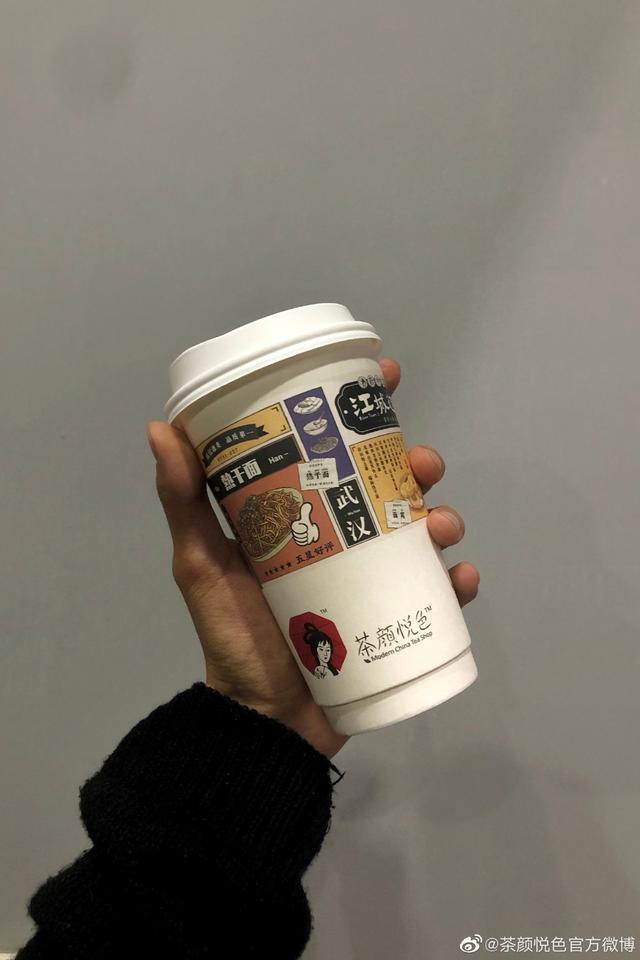 """全省第一杯奶茶开放,武汉12月1日""""开了泡"""" 第3张"""