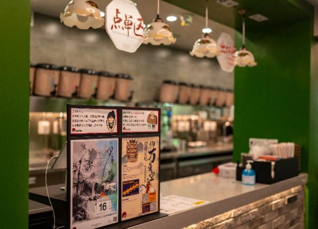 """全省第一杯奶茶开放,武汉12月1日""""开了泡"""" 第2张"""