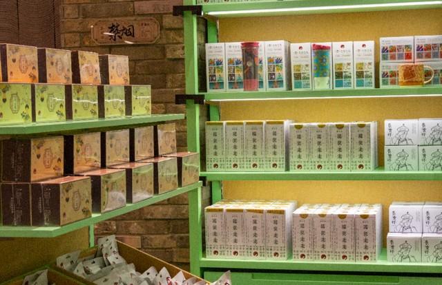 """全省第一杯奶茶开放,武汉12月1日""""开了泡"""" 第4张"""