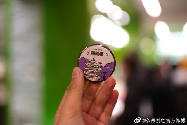"""全省第一杯奶茶开放,武汉12月1日""""开了泡"""" 第5张"""