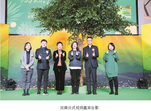 首届武汉国际动漫展来了,精彩的是武汉K11精选。 第1张