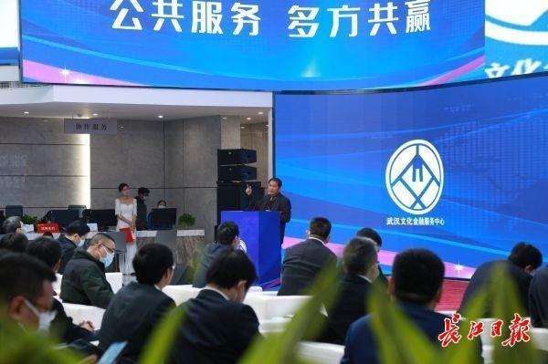 """武汉文化金融服务中心开业,国家示范区打造成""""快车道"""" 第1张"""