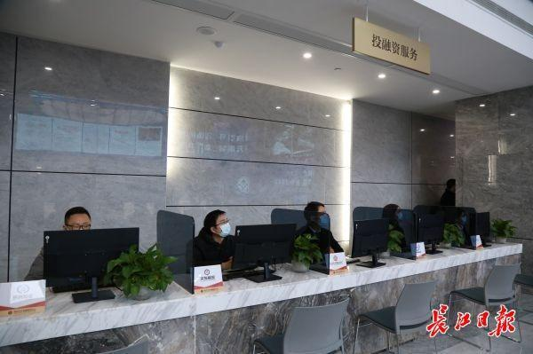 """武汉文化金融服务中心开业,国家示范区打造成""""快车道"""" 第2张"""
