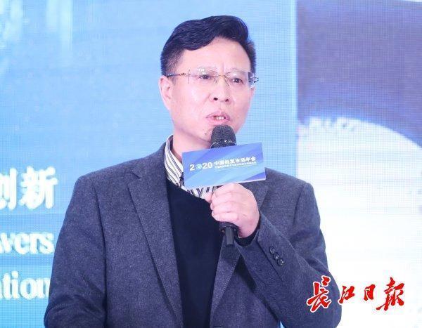 中国商品交易市场数字化建设联盟在韩成立。 第6张