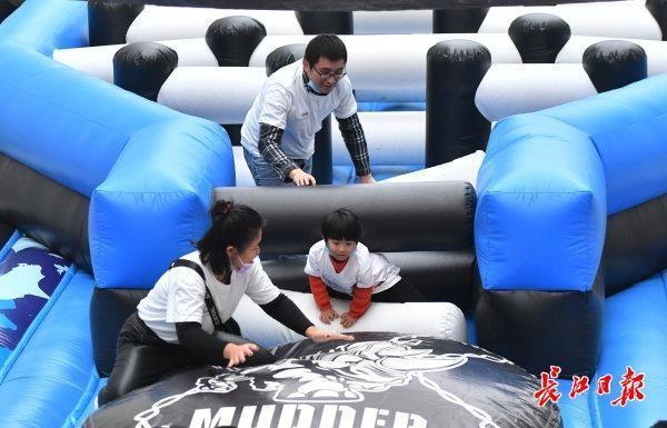 全国少儿体育趣味比赛在韩举行,世界体操冠军带着孩子们一起玩。 第2张