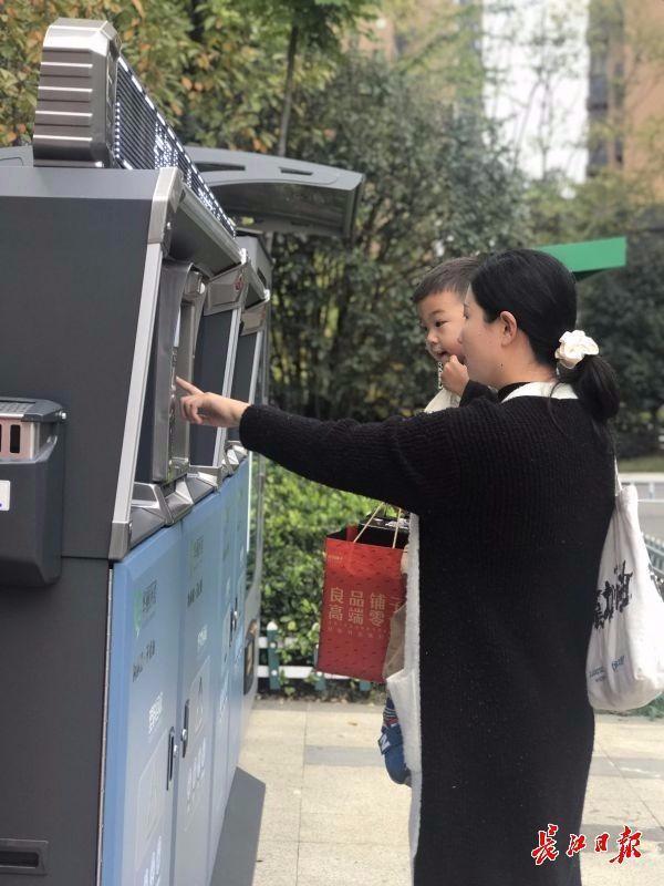 无扫码,无刷卡,人脸识别,垃圾处理,老人小孩无障碍。 第2张