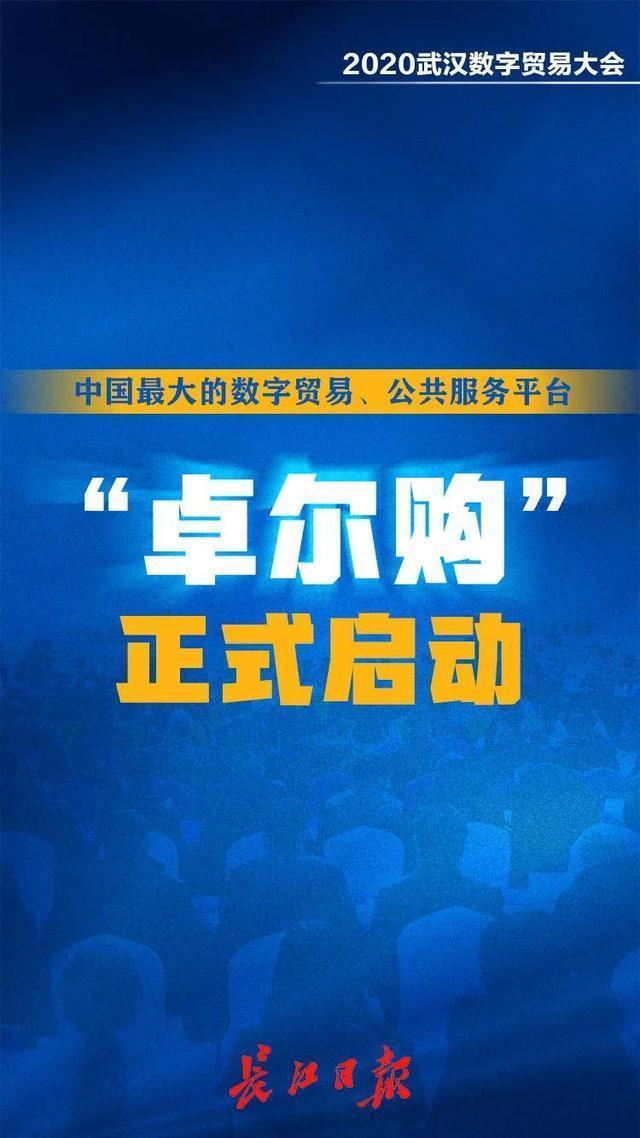 第十一届中国国际贸易博览会达成合同价值2760亿元。 第4张