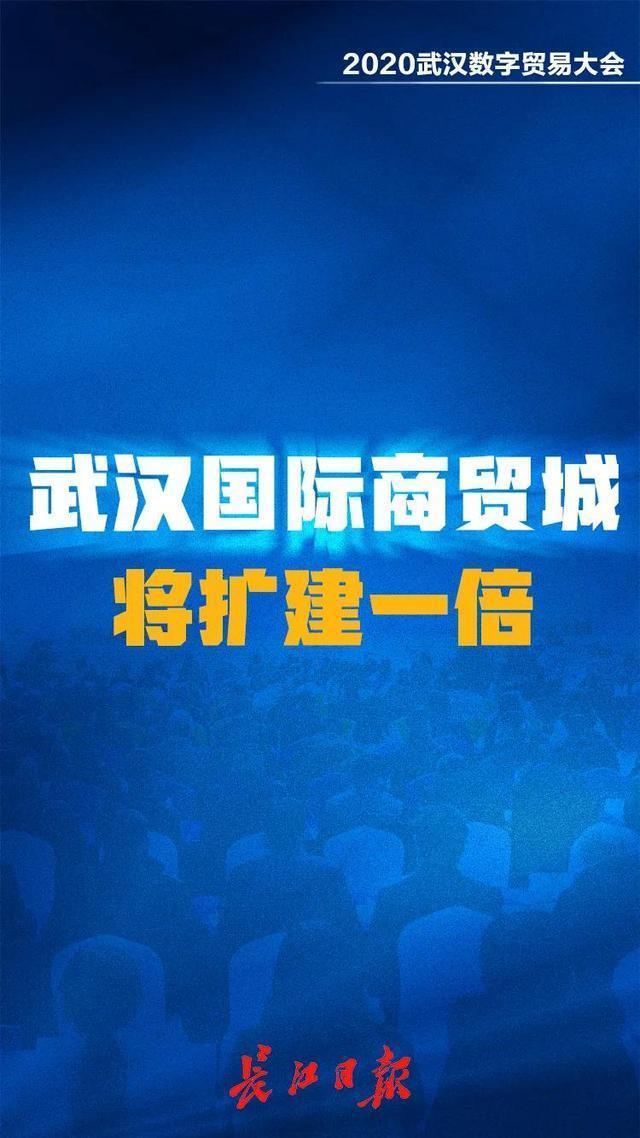 第十一届中国国际贸易博览会达成合同价值2760亿元。 第5张