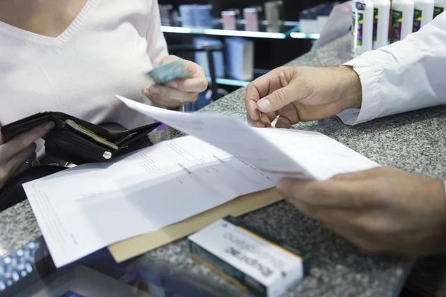 武汉门诊重症慢性病用药确保下沉式基层医疗机构启动试点应用。 第2张