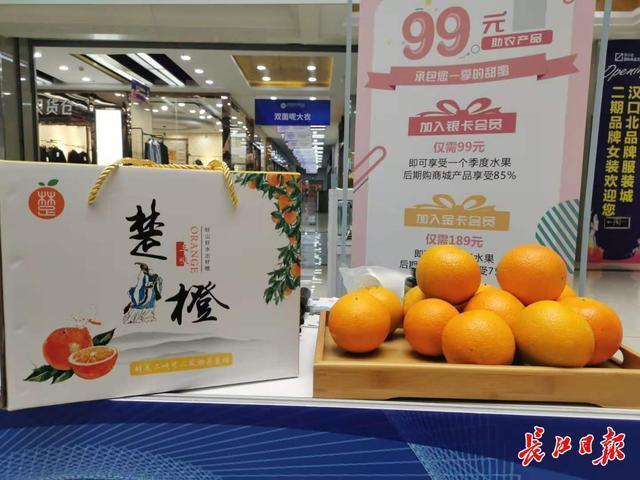 看好武汉的数码贸易发展优势,国内外客商纷纷前来。 第2张
