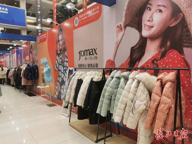 看好武汉的数码贸易发展优势,国内外客商纷纷前来。 第1张