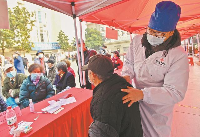 第三届楚天糊节暨冬季健康文化节昨天开幕。 第1张