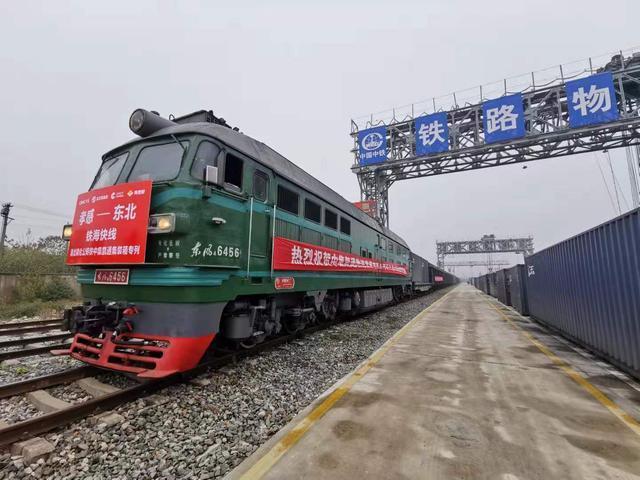 """武汉开通""""孝感-东北""""铁水联运列车,运输成本降低40%。 第2张"""