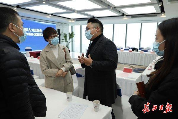 国家重点实验室和世界500强企业与高校对接,在韩招聘人才。 第2张
