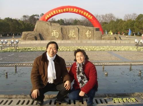 上海交通大学、厦门大学、电子科技大学等高校代表盛赞光谷产业链能留住人。 第1张