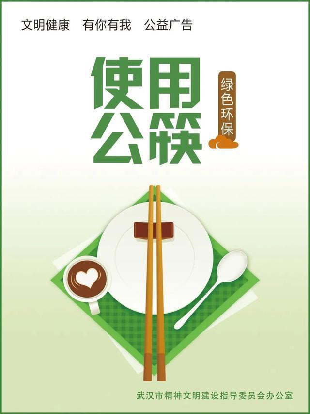 武汉是一个宝藏公园。我不跟TA说普通人的事。 第18张