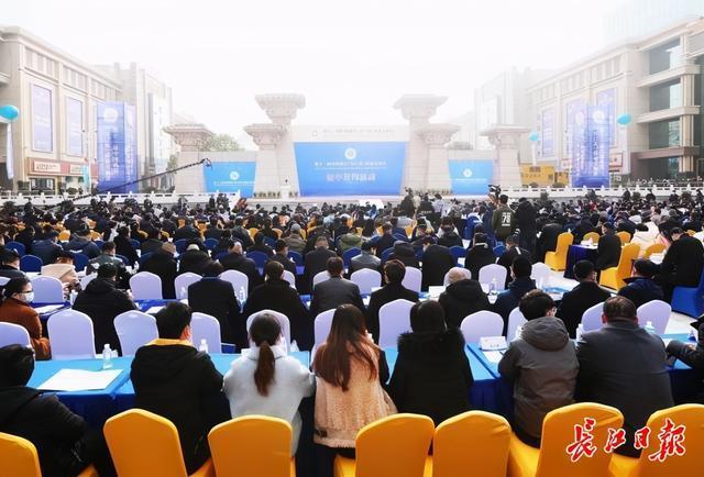 线上线下交易额3561亿元,中韩交易会成功闭幕。 第1张