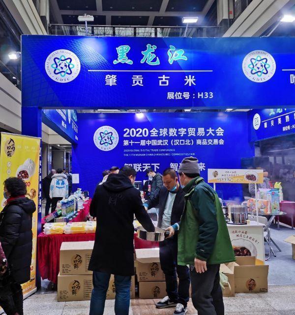 线上线下交易额3561亿元,中韩交易会成功闭幕。 第4张