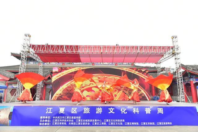 看到情景剧这个题材,江夏区旅游文化科普周就要到了。 第1张