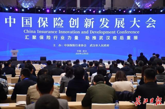方案发布!中国首个国家科技保险创新示范区登陆东湖高新区。 第2张