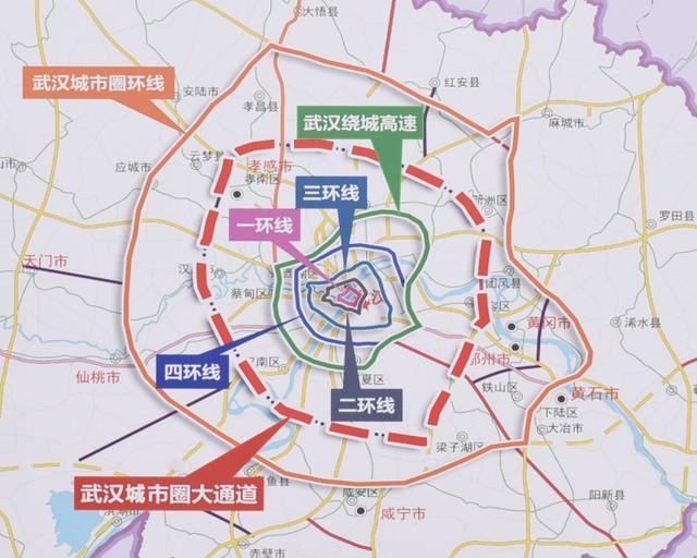 两大工程正式开工!应永强调,武汉要充分发挥主导和辐射作用。 第4张