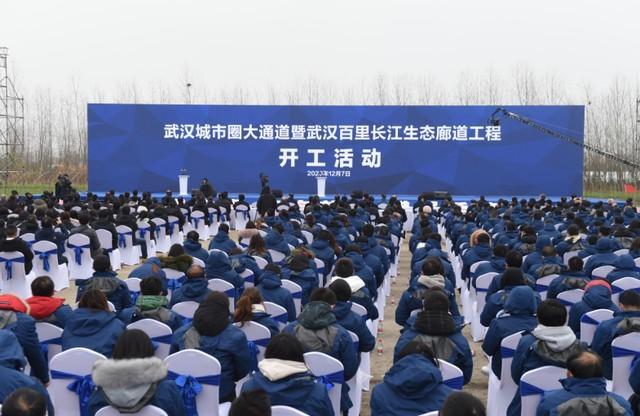 两大工程正式开工!应永强调,武汉要充分发挥主导和辐射作用。 第5张