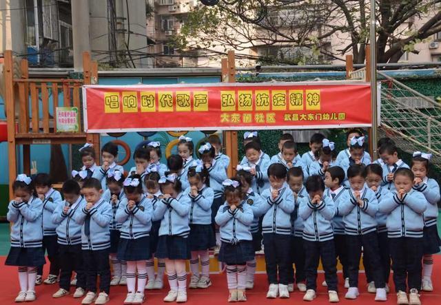 """首义路街道大东门社区和武昌大东门幼儿园开展了""""唱响时代之歌,弘扬抗疫精神""""的合唱活动。 第1张"""
