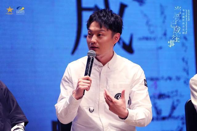 李宗盛的音乐剧《当爱已成往事》。 第4张