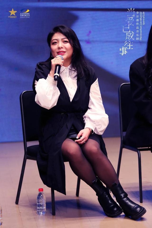 李宗盛的音乐剧《当爱已成往事》。 第7张