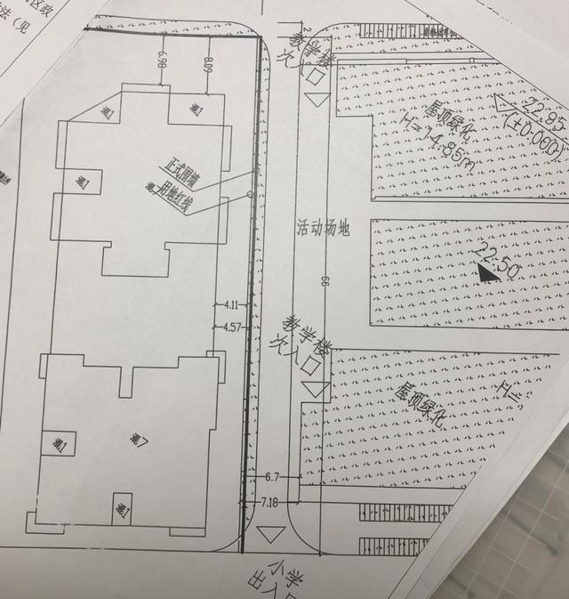 公众询问在建小学的出口。部门:有图有真相。 第1张