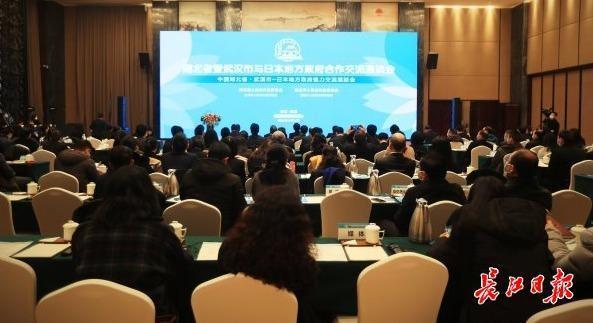 日本地方政府机构驻华代表正在充满机遇的城市韩某寻求合作。 第1张