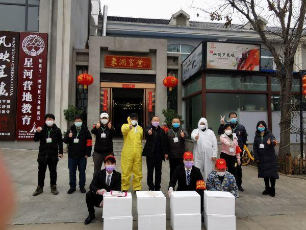 网名店十天被赞500多万次。复工恢复生产后,东湖磨山新增71家餐厅。 第7张